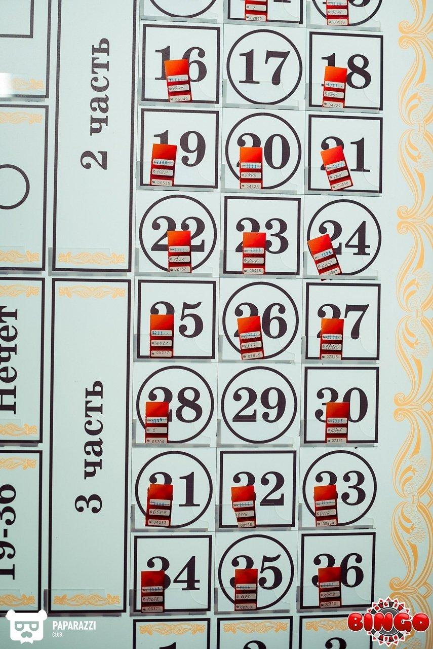 Come vincere al bingo in sala
