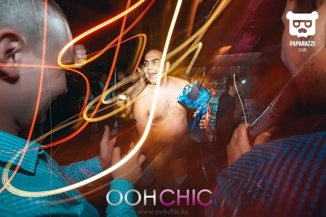 OOH CHIC BAR
