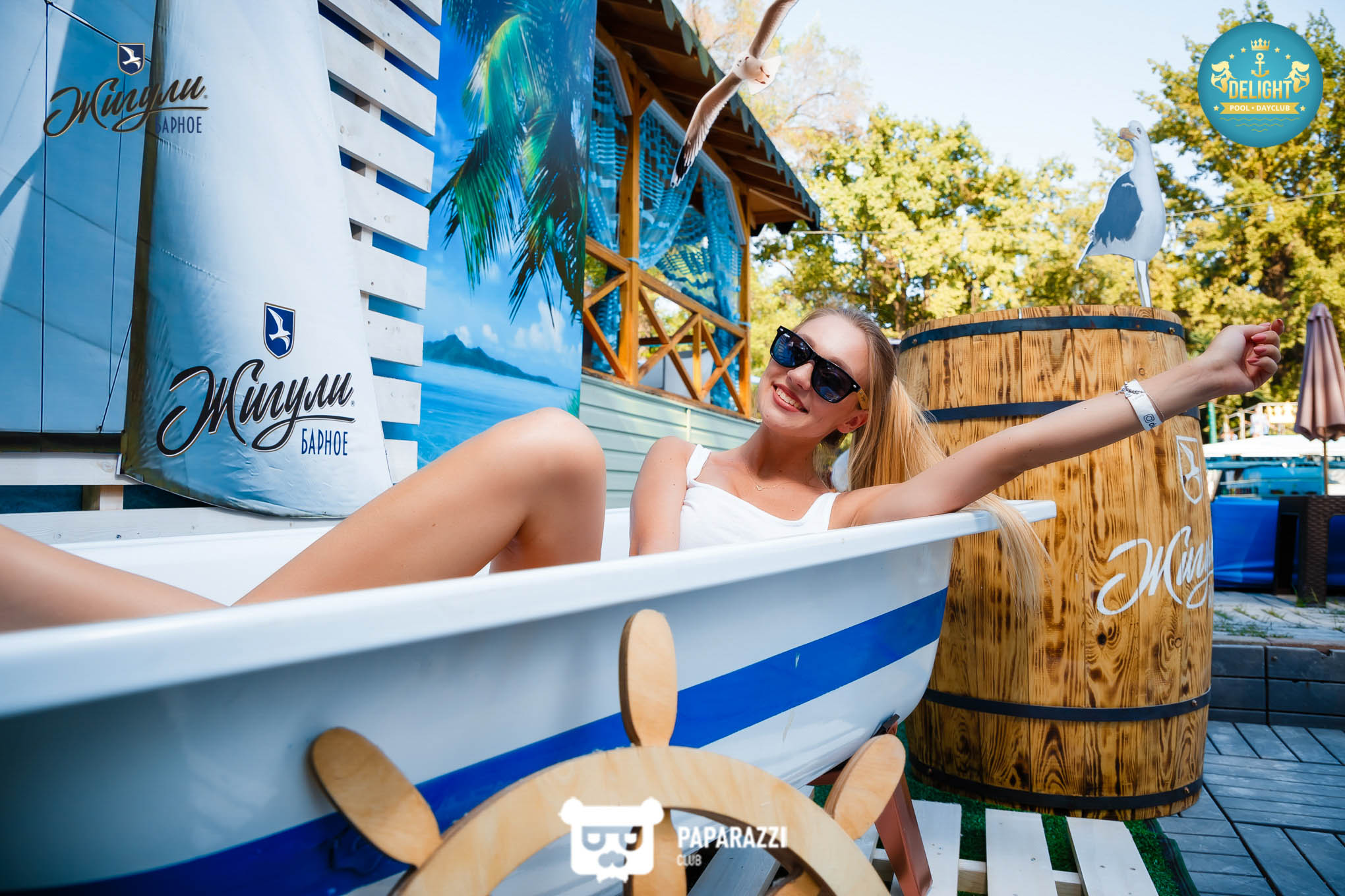 """Жигули Барное"" в ""Delight Pool DayClub"""