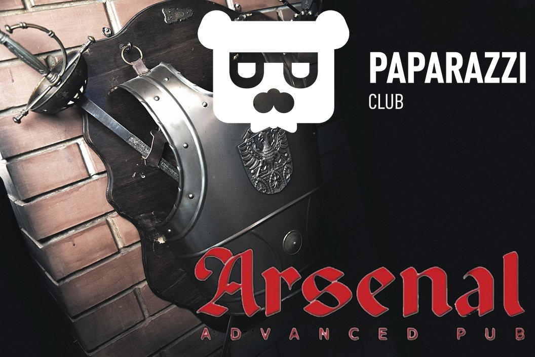 "Ресторанный комплекс ""Advanced Pub Arsenal"""