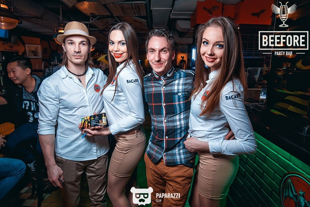 Bacardi Party Beefore Almaty